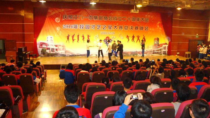 主席台上正中的投影幕布出现了一幅幅画面,江门一中集邮协会第一至第